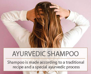 Khadi Natural Products - Ayurvedic Hair Shampoo